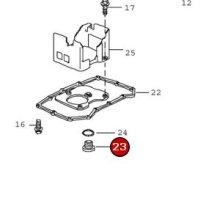 他の写真1: エンジンオイルドレンプラグ(18×1.5)/996