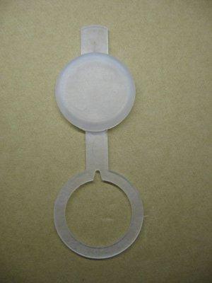 画像1: フロントガラスウォッシャータンク用キャップ/964